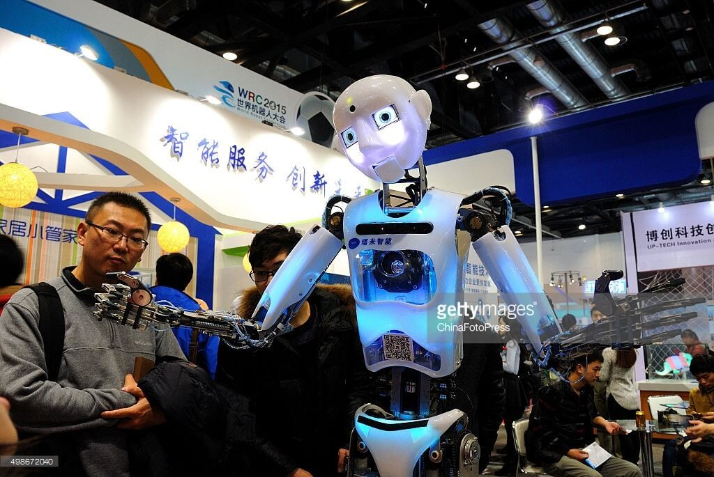 Robot Exhibition 2015